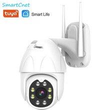 Tuya vida inteligente hd 1080p à prova dp2p água ao ar livre câmera ip p2p wi fi câmera de segurança bala cctv câmera de vigilância
