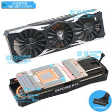 New Original for GAINWARD RTX2080Ti PHOENIX GS Graphics Video card Cooler