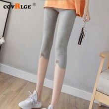 Женские кожаные легинсы с высокой талией Короткие однотонные