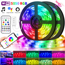 20M WIFI LED Strip Lights Bluetooth RGB Led light 5050 SMD Flexible 30M 25M Waterproof Tape Diode DC WIFI 25K Control+Adapter