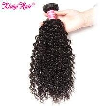 Klaiyi – mèches malaisiennes bouclées Remy, tissage de cheveux naturels, cuticule complète, peuvent être teints et décolorés, 100g/pièce