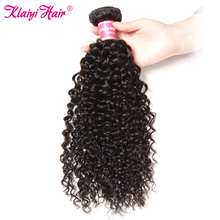 Klaiyi Hair Malaysian Curly Hair Bundles 100G/pcs Human Hair Weaves Full Cuticle Remy Hair Wave Can Be Dyed and Bleached