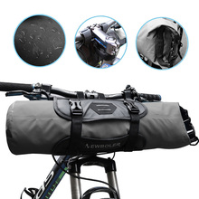 Bicycle Rack Bag 7L Waterproof Cycling Bike Rear Seat Cargo Bag MTB Road Bike Rack Carrier Trunk Bags Pannier Handbag Cycling цена