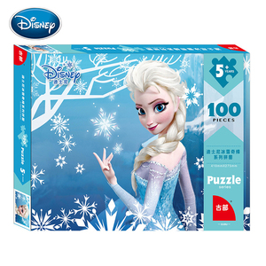 Disney Toy Puzzle Frozen princ