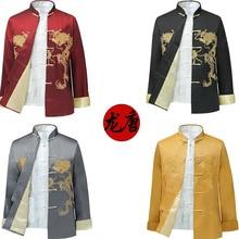 Мужская одежда, традиционная китайская одежда для мужчин с вышитым драконом, рубашка, топ, куртка Cheongsam Hanfu, винтажная