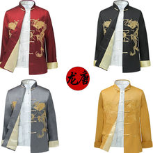 Male Clothes 2020 Embroidery Dragon Tangsuit Traditional Chinese Clothing for Men Shirt Top Jacket Cheongsam Hanfu Vintage(China)