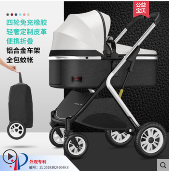 Free shipping Baby Stroller Can Sit Reclining Simple Light Folding High Landscape Two-way Shock Newborn Child Baby Car