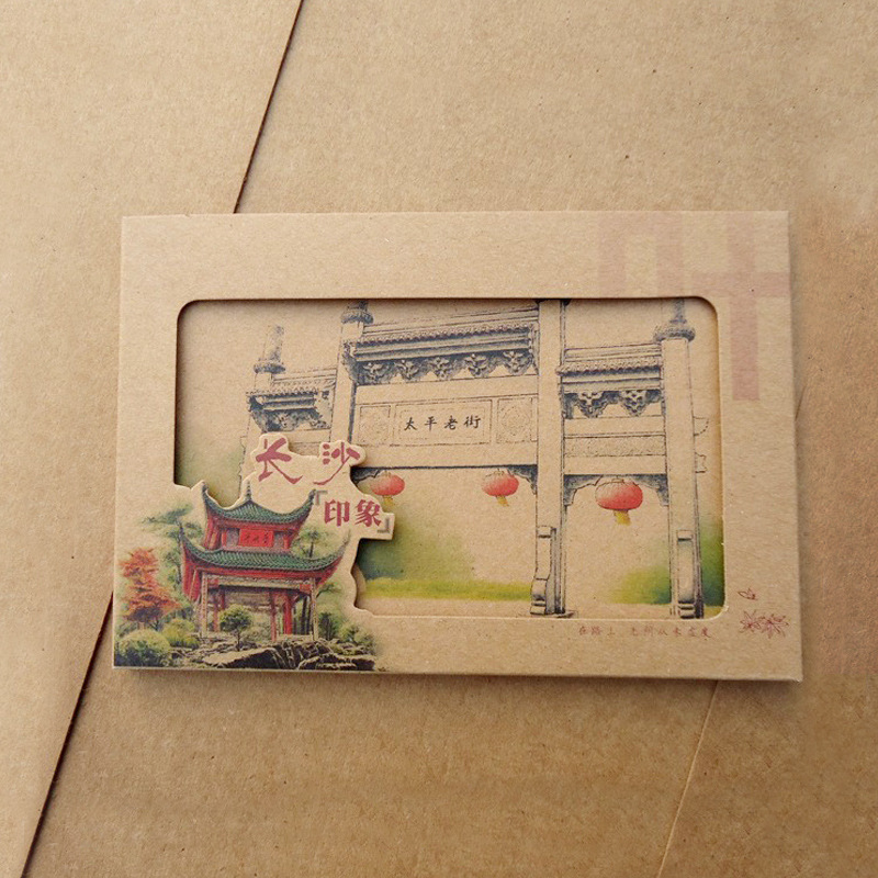 Characteristics Cool Scenery Hand-Painted Watercolor Kraft Liner Board Postcard Changsha Impression Retro Theme Kraftpaper Postc