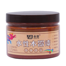 250g Dark Brown Water-based Woodwork Paint Water-proof & Mildew-proof Lacquer for Wood,Fabric,Paper,Canvas,Hand-painted
