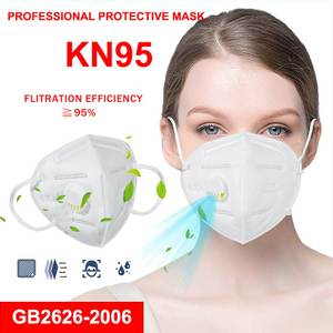 Muffle-Cover Face-Mask Protective Bacterial 4-Layer Mouth PM2.5 Anti-Dust KN95 10pcs