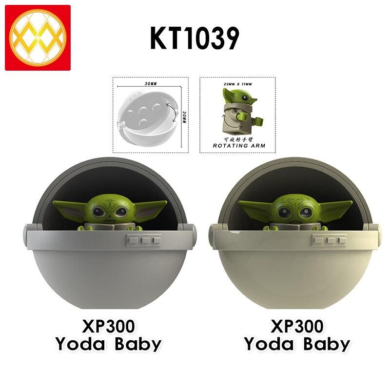 2020 Новый WM925 малыша с кроватка WM916-A строительные блоки игрушка для детей подарок XH1533