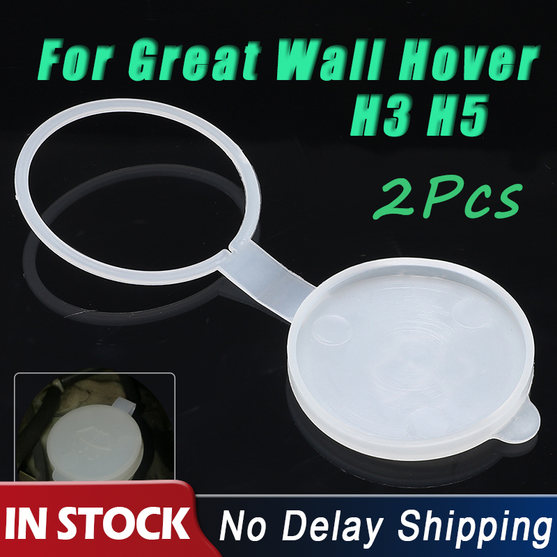 1/2 Pcs Car Windshield Washer Bottle Cap Nozzle Cover Windscreen Wiper Blow Can Strainer White For Great Wall Hover H3 H5