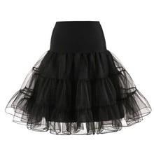 Юбка-пачка, юбка-пачка, юбка рокабилли, пышная юбка-американка для свадьбы, винтажная Женская бальная юбка, 50s