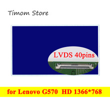 Dla Lenovo G570 4334 20079 24334 1366*768 15.6 LCD z matrycą LED LVDS 40pin N156B6 L0B pasuje do B156XW02 V0 LP156WH4-TLA1 LTN156AT03-001