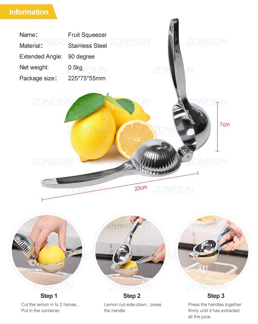 柠檬手压器_02