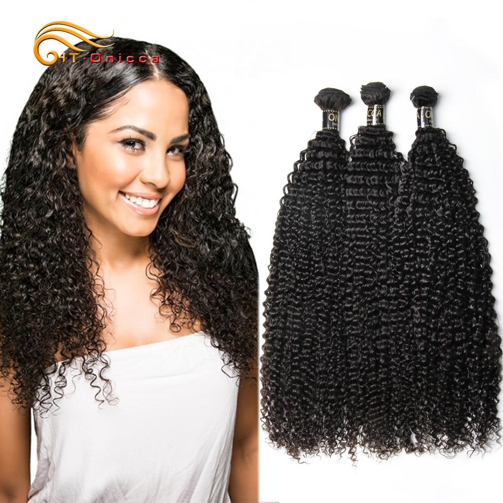 Brazilian Kinky Curly Hair Weave Bundles 100% Human Hair Bundles 1 3 4 PCS Hair Extension Natural Color 8-28 Inch Remy Htonicca