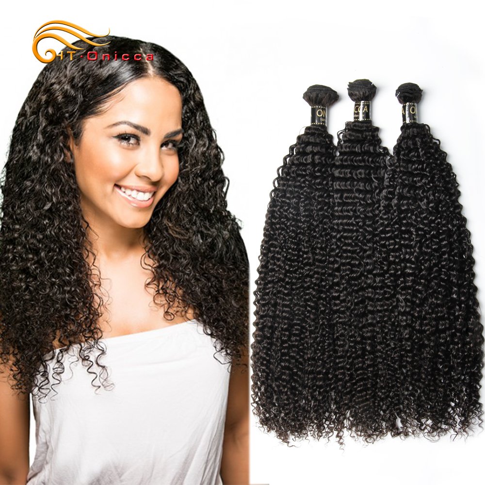 Brazilian Kinky Curly Hair Weave Bundles Human Hair Extensions 1 3 4 Pieces 100% Human Hair Bundles Natural Color Remy Hair