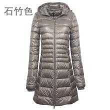 Puffer Parka Women's Ultralight  Long 90% Down Jacket uniqlo's Style Coat NEW