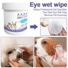 120 шт аксессуары, полотенце для удаления пятен, влажное полотенце для глаз, не запутывающее, безопасное средство для чистки домашних животных, уход за домашними животными, профессиональная переносная кошка, собака