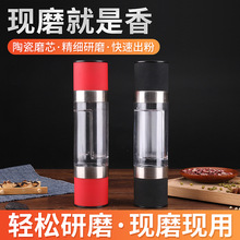 Manual ABS pepper mill ceramic core double Ceramic grinding is available in two colors