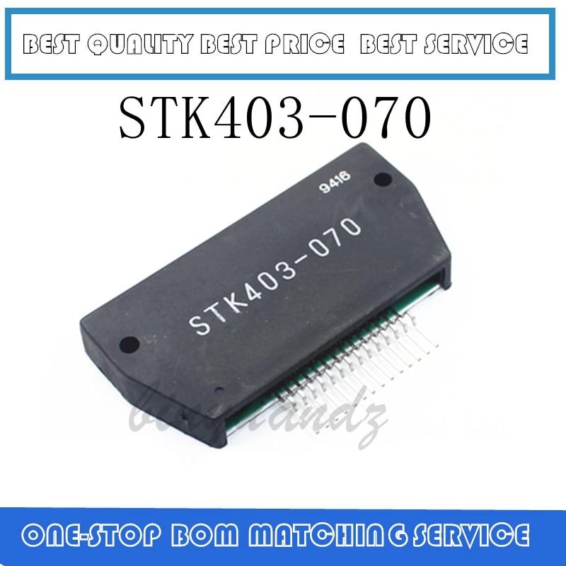 1PCS STK403 070 STK403-070