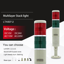 цена на Industrial Tower Signal warning Light two layer red yellow green buzzer siren sound multilayer stack Indicator Lights Navigation
