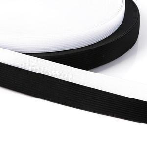 Эластичная лента из спандекса, черно-белая лента для одежды, 5 ярдов, 0,6-5 см