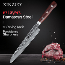 High Quality 8'' inch Slicing Knife Japan VG10 Damascus Steel Kitchen Knife Rosewood Handle Best Gift Knife Cleaver Cook Tools