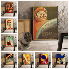 Vintage Art Deco Russian Propaganda Poster Space Soviet CCCP Poster Wall Artist Residence Decoration canvas painting M2 cheap WXDUUZ Canvas Printings Figure Painting Unframed Single K235 Spray Painting Vertical Rectangle American Style