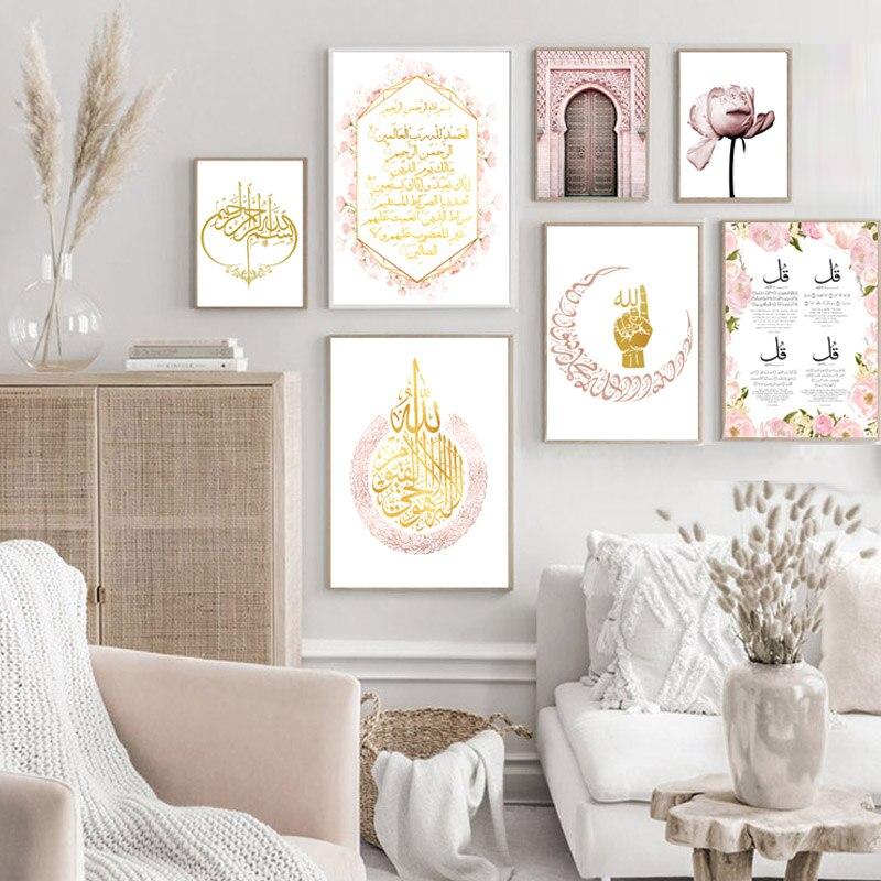 Исламская Araham Хамад живопись арабский холст с каллиграфией плакат мир молитва Исламская Wall Art исламский рисунок украшение дома