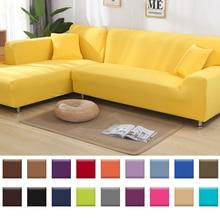L Shape Sofa Cover Solid Color Sofa Covers With Corner Elasticity Universal Sofa Cushion Elastic Cover A45007