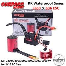 Supere o passatempo kk combo impermeável esc brushless motor 3650 2300/3100/4500/5200kv com 60a esc dissipador de calor para 1/10 rc tamiya axial