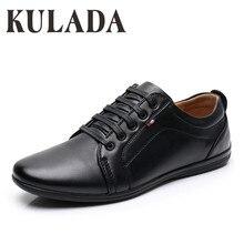 KULADA/Новейшая обувь; мужская повседневная обувь; модная мужская кожаная удобная мужская обувь ручной работы на шнуровке