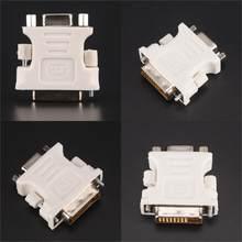DVI 24 + 1 Pin DVI-D-D-M для VGA-F адаптер видео монитор компьютера Адаптер-25 Pin (Dual Link) DVI-D мужчина до 15 Pin VGA Женский