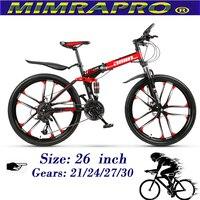 Mimrapro vermelho 26 polegada bicicleta dobrável de alta-carbono de aço mountain bike bicicletas pode escolher 21/24/27/30 velocidade freios a disco bicicletas mtb