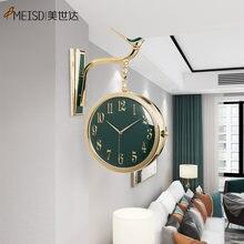 Meisd Качественные полимерные подвесные 3d часы двусторонние