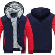 Толстовки куртки мужские и женские зимние Утепленные Пальто