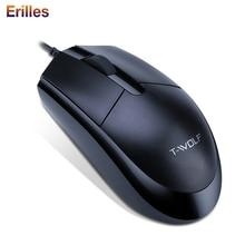 2500 точек / дюйм USB проводная оптическая мышь игровой мыши для компьютера PC ноутбук Делл/Леново/Хуавей/просо ноутбук бизнес