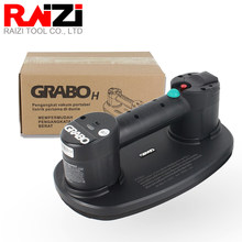 Raizi Grabo Electric Vacuum Suction Cup for Rough Porous and Even Wet Surfaces Tile Slab Lifting Carry Tool Heavy Duty Lifter