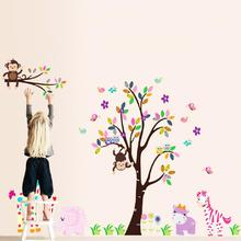 Removable Animal Flower Tree Wall Sticker Wallpapers Mural Decal Kids Room Decor Pattern Easy to Apply Home