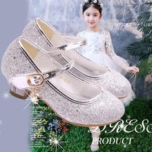Girls Sandals Rhinestone Butterfly Latin Dance Kids Shoes Ch