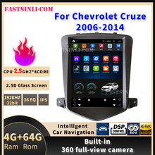 CarPlay Android Multimedia Player For Chevrolet Cruze 2006-2014 GPS Navigation Vertical screen