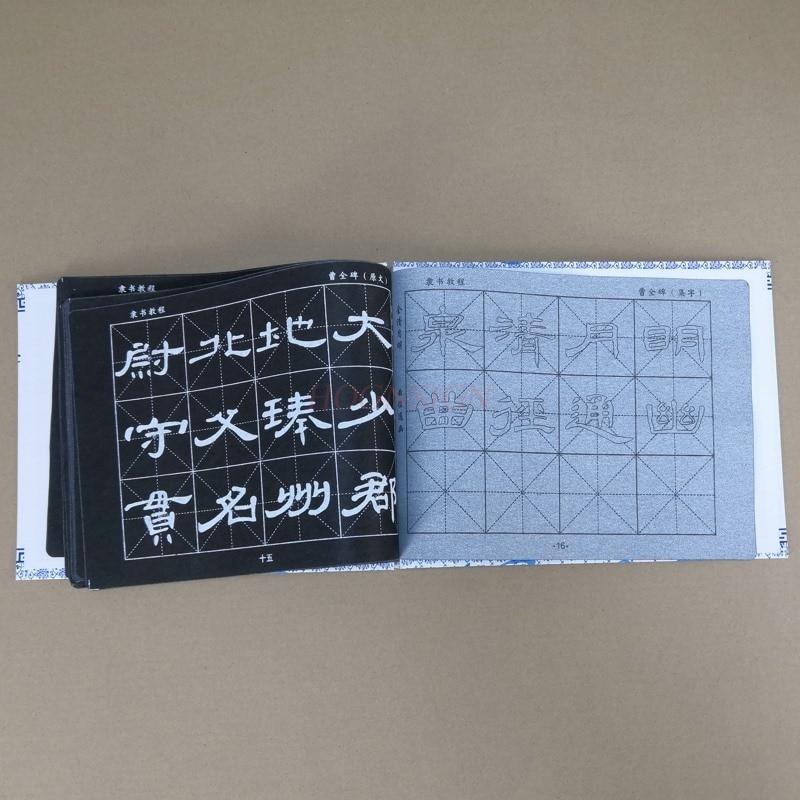 Chinese Calligraphy Copybook Regular Script Water Writing Brush Repeat Cloth magic water book