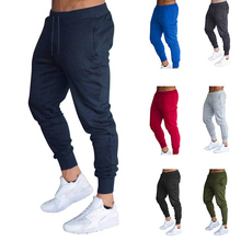 2019 Hot Fashion Men Slim Fit Solid Color Pants Trousers Drawstring Casual for Jogging Sport O66