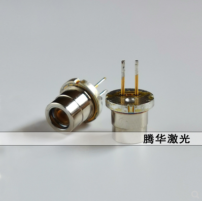 4.75w /5W 450/455nm Blue Laser Diode NUBM08 Power