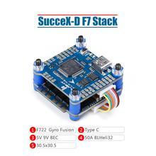 IFlight sucex-D F7 TwinG Stack с sucex-D F7 TwinG V2.1 FC/sucex 50A 2-6S BLHeli_32 4 в 1 ESC для системы HD FPV
