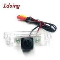 Idoing CCD Car Rear Camera Special camera For Subaru Forester Car Radio Multimedia DVD Audio Vedio Player