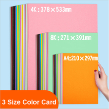 A4 8K 50pcs Square Origami Paper Double Sides Solid Color Folding Paper Multicolor Kids Handmade DIY Scrapbooking Craft Decor