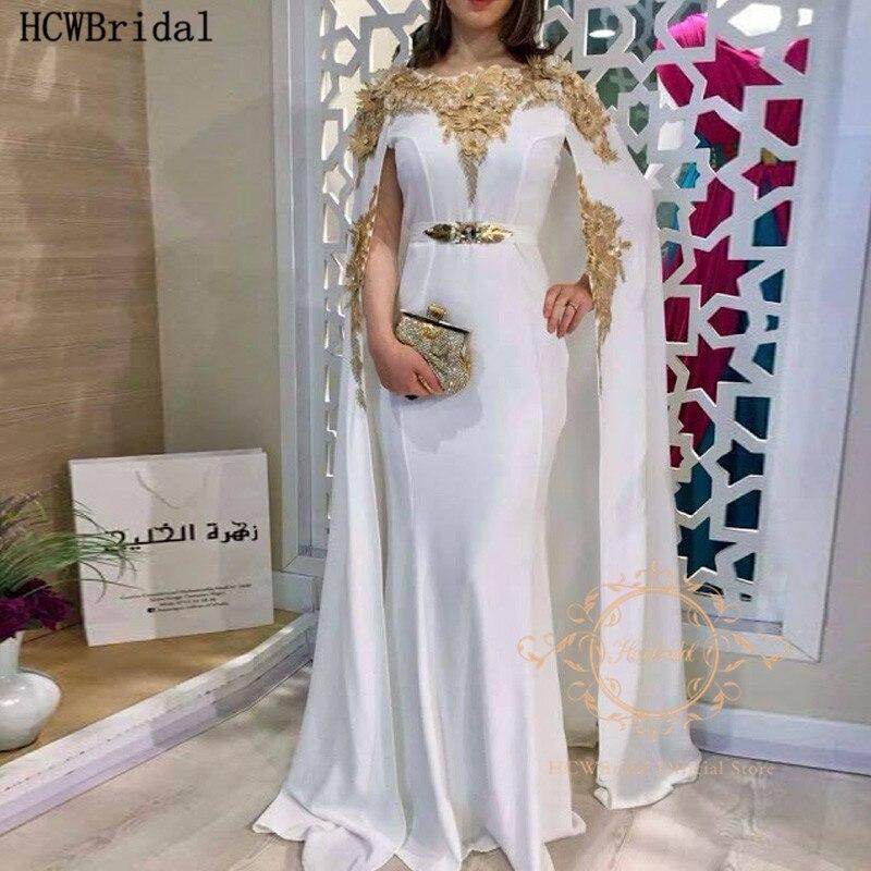 New 2020 Arabic Evening Dress With Cloak Graceful Appliques Mermaid Long Women Formal Dresses Customize Robe De Soiree