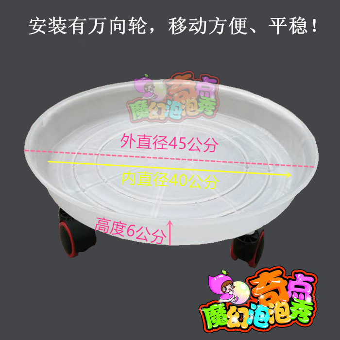 Fantasy Show Required Western Bubble Case Human Pelvic Circle Inflatable Pool Water Dish Props Sword Gun Cheap image